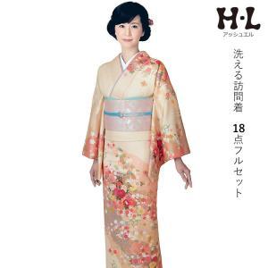 着物 訪問着 フルセット 洗える訪問着 アッシュエルブランド 薄ピンク地山波に吉祥華紋様柄 仕立て上がり HL 袋帯 送料無料 セール対象外|kimono-kyoukomati