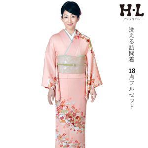 着物 訪問着 フルセット 洗える訪問着 アッシュエルブランド 薄紫地木蓮柄 仕立て上がり HL 袋帯 送料無料 セール対象外|kimono-kyoukomati