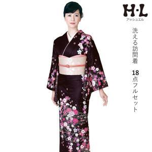 着物 訪問着 フルセット 洗える訪問着 アッシュエルブランド 赤茶地鼓に吉祥紋様柄 仕立て上がり HL 袋帯 送料無料 セール対象外|kimono-kyoukomati