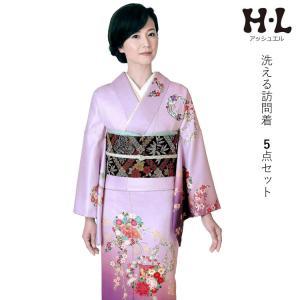 洗える着物 訪問着 アッシュエルブランド 5点セット 薄グレー地扇面に吉祥花紋様柄 フリーサイズ 送料無料 セール対象外|kimono-kyoukomati