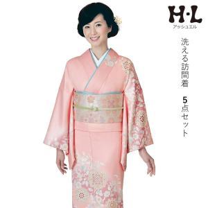 洗える着物 訪問着 アッシュエルブランド 5点セット 薄グレーベージュ地貝桶に吉祥華柄 フリーサイズ 送料無料 セール対象外|kimono-kyoukomati