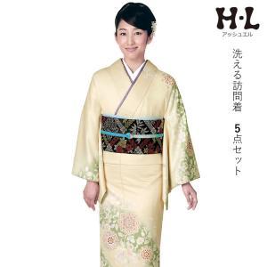 洗える着物 訪問着 アッシュエルブランド 5点セット 濃紫地流水ぼかしに吉祥華柄 フリーサイズ 送料無料 セール対象外|kimono-kyoukomati