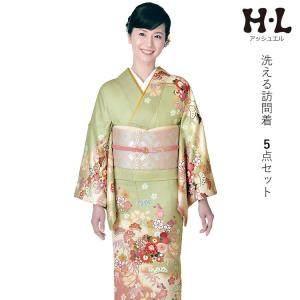 洗える着物 訪問着 アッシュエルブランド 5点セット グリーンベージュ地流水に吉祥花柄 フリーサイズ 送料無料 セール対象外|kimono-kyoukomati