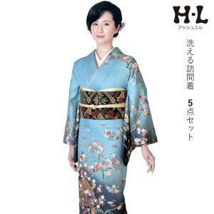 洗える着物 訪問着 アッシュエルブランド 5点セット 薄グリーン地辻が花紋様柄 フリーサイズ 送料無料 セール対象外|kimono-kyoukomati