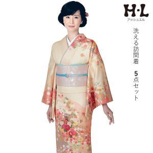 洗える着物 訪問着 アッシュエルブランド 5点セット 薄ピンク地山波に吉祥華紋様柄 フリーサイズ 送料無料 セール対象外|kimono-kyoukomati