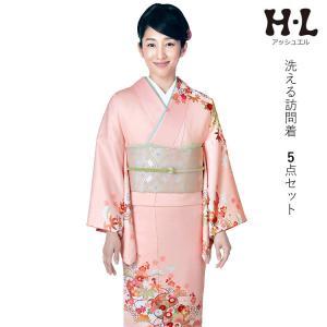 洗える着物 訪問着 アッシュエルブランド 5点セット 薄紫地木蓮柄 フリーサイズ 送料無料 セール対象外|kimono-kyoukomati