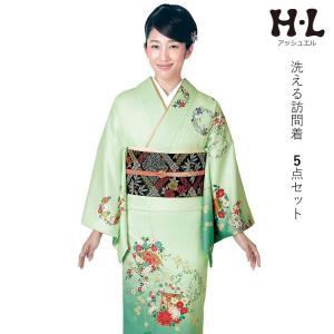 洗える着物 訪問着 アッシュエルブランド 5点セット 薄グリーン地雲どりに吉祥華柄 フリーサイズ 送料無料 セール対象外|kimono-kyoukomati