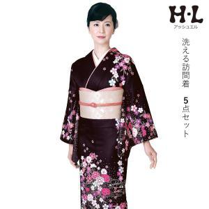 洗える着物 訪問着 アッシュエルブランド 5点セット 赤茶地鼓に吉祥紋様柄 フリーサイズ 送料無料 セール対象外|kimono-kyoukomati