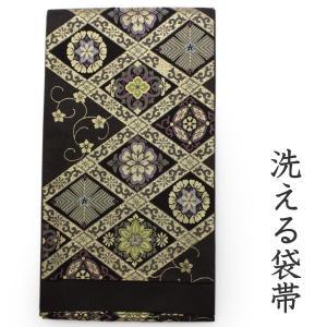 袋帯 仕立て上り 黒地菱格子に華紋柄 単品 新品 訪問着 振袖 成人式 卒業式 入学式 晴れ着 フォーマル 送料無料|kimono-kyoukomati