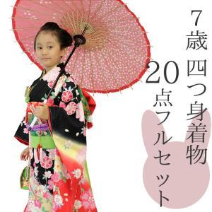 【四つ身着物20点フルセット 黒色枝垂れ桜に鈴柄着物】7歳 七五三 四つ身着物 結び帯 帯揚げ 足袋 子供 子ども 女の子|kimono-kyoukomati