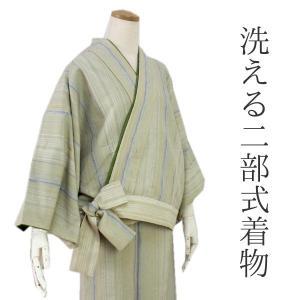 洗える着物 二部式 袷 仕立て上がりクリームベージュ地変わりよろけ縞柄 フリーサイズ 着物 ユニフォーム 帯なし 冬 袷 楽々 便利 kimono-kyoukomati