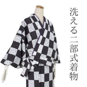 洗える着物 二部式 袷 仕立て上がり濃紫×オフホワイト市松格子に桜柄 フリーサイズ 着物 ユニフォーム 帯なし 冬 袷 楽々 便利 kimono-kyoukomati