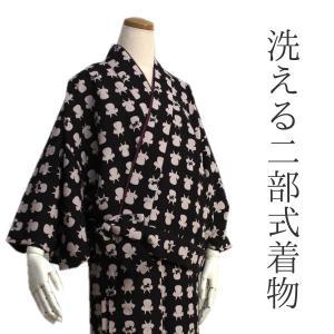 洗える着物 二部式 袷 仕立て上がり濃海老茶地チェアーに猫のシルエット柄 フリーサイズ 着物 ユニフォーム 帯なし 冬 袷 楽々 便利 kimono-kyoukomati