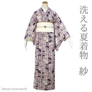 洗える 夏 着物 紗 Mサイズ ベージュ×赤紫地四季の花短冊に雲取柄 仕立上がり洗える着物 ポリエステル 小紋 きもの 送料無料|kimono-kyoukomati