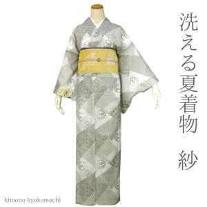 洗える 夏 着物 紗 Mサイズ カーキグレー×白地幾何学風和柄 仕立上がり洗える着物 ポリエステル 小紋 きもの 送料無料|kimono-kyoukomati