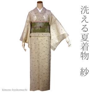 洗える 夏 着物 紗 Mサイズ ベージュ地小桜と松葉に七宝柄 仕立上がり洗える着物 ポリエステル 小紋 きもの 送料無料|kimono-kyoukomati