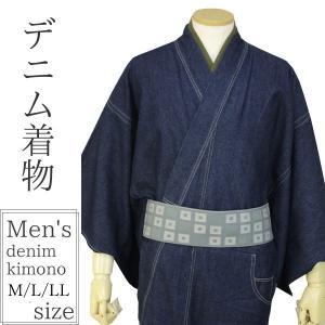着物 デニム 男性 メンズ おすすめ きもの ネイビー 紺 仕立あがり 洗える|kimono-kyoukomati