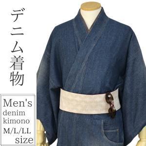 着物 デニム ダメージ 男性 メンズ おすすめ きもの ネイビー 紺|kimono-kyoukomati
