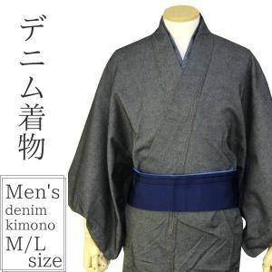 着物 デニム 男性 メンズ オーガニックコットン 生地 おすすめ きもの 2サイズ ブラック 黒|kimono-kyoukomati