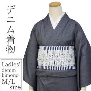 着物 デニム 女性 カジュアル レディース オーガニックコットン 生地 おすすめ きもの 2サイズ ネイビー 紺|kimono-kyoukomati
