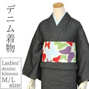 着物 デニム 女性 カジュアル レディース オーガニックコットン 生地 おすすめ きもの 2サイズ ブラック 黒|kimono-kyoukomati