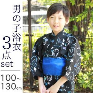 男の子浴衣・帯・下駄3点セット 100cm 110cm 120cm 130cm 3〜10歳対応 黒地波に千鳥柄ブルー兵児帯|kimono-kyoukomati
