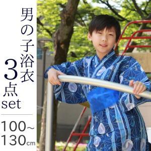 男の子浴衣・帯・下駄3点セット 100cm 110cm 120cm 130cm 3〜10歳対応 ブルー地麻の葉に蜻蛉柄ブルー兵児帯|kimono-kyoukomati