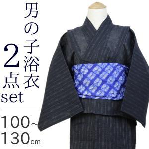 男の子浴衣・帯2点セット 100 110 120 130 cm 綿麻 しじら織 涼しい濃紺地やぶれ縞柄と青鹿の子絞り兵児帯 仮紐付 簡単 着付け 子供|kimono-kyoukomati