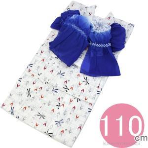 男の子 浴衣 帯 2点セット 110cm 5-6歳 オフホワイト地やぶれ格子にトンボ柄 青帯 簡単 子供 浴衣セット 男児 ゆかた|kimono-kyoukomati