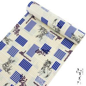 洗える着物 反物 小紋 単衣 袷 仕立て付き XS S M L XL サイズ セミオーダー みすゞうた レディース 女性 送料無料 ベージュ 青 格子 蘭 着物 セール対象外|kimono-kyoukomati