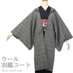 冬のあったか 防寒 ウール 羽織 コート 白黒モノトーン千鳥格子 フリーサイズ 羽織紐付き 女性 レディース 和装 着物 送料無料|kimono-kyoukomati