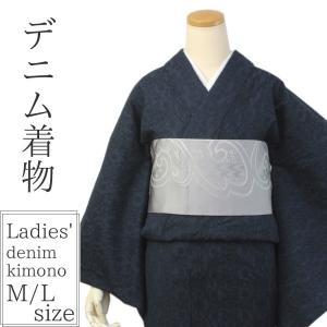 着物 デニム 女性 カジュアル レディース バティックジャガード ネイビー 紺色 フリーサイズ 仕立て上がり 送料無料|kimono-kyoukomati