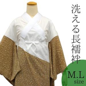 洗える 長襦袢 仕立て上がり 濃いベージュ地ドット柄 M・Lサイズ 日本製 半襟・衣紋抜き付き 一部式 女性 送料無料|kimono-kyoukomati