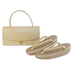 草履 バッグ セット フォーマル用 Lサイズ ベージュ金色地亀甲柄 和装 着物 ぞうり バック 女性 送料無料|kimono-kyoukomati