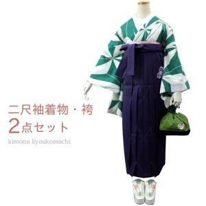 袴 二尺袖 2点セット オフホワイト地変わり麻の葉柄 紫地椿柄刺繍 はかま S・M・L・LLサイズ 卒業式 レディース 袴セット レトロ 送料無料|kimono-kyoukomati