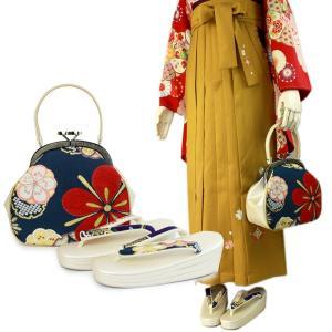 草履 バッグ セット 成人式 入学式 フリーサイズ 紺色地 梅と雪輪柄 和装着物 ヒール高め バック 女性 振袖 袴 晴れ着 結婚式 送料無料|kimono-kyoukomati