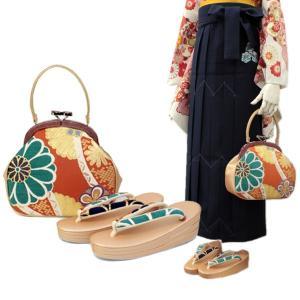 草履 バッグ セット 成人式 入学式 フリーサイズ オレンジ色地 菊と雪輪柄 和装着物 ヒール高め バック 女性 振袖 袴 晴れ着 結婚式 送料無料|kimono-kyoukomati