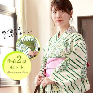 浴衣 レディース 2点セット 送料無料 あすつく フリーサイズ 浴衣セット 白地緑ストライプ撫子百合 仕立て上がり 女性浴衣 ゆかた リバーシブル 半幅帯 kimono-kyoukomati