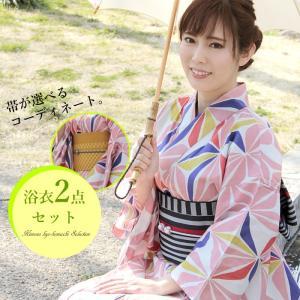 浴衣 レディース 2点セット 送料無料 あすつく フリーサイズ 浴衣セット ピンク系麻の葉柄 仕立て上がり 女性浴衣 ゆかた リバーシブル 半幅帯 kimono-kyoukomati