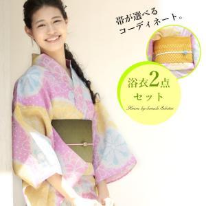 レディース 浴衣 帯 2点セット フリーサイズ綿麻浴衣セット ピンク地菊絞りぼかし柄 仕立て上がり 女性 浴衣 リバーシブル ゆかた 半幅帯 送料無料 kimono-kyoukomati