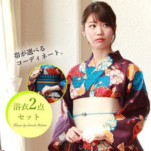 レディース 浴衣 帯 2点セット フリーサイズ綿麻浴衣セット 濃紫地捻り牡丹 仕立て上がり 女性 浴衣 リバーシブル ゆかた 半幅帯 送料無料 kimono-kyoukomati