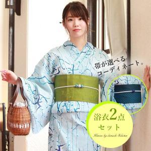 レディース 浴衣 帯 2点セット フリーサイズ浴衣セット 水色地柳にツバメ柄 仕立て上がり 女性 浴衣 リバーシブル ゆかた 半幅帯 送料無料 kimono-kyoukomati