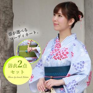 浴衣 レディース 2点セット 送料無料 あすつく フリーサイズ 浴衣セット 水色地縞に紫陽花 仕立て上がり女性浴衣 リバーシブルゆかた半幅帯 kimono-kyoukomati