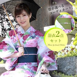 レディース 浴衣 帯 2点セット フリーサイズ浴衣セット 白地よろけ縞に牡丹桜 仕立て上がり女性浴衣 リバーシブルゆかた半幅帯 kimono-kyoukomati