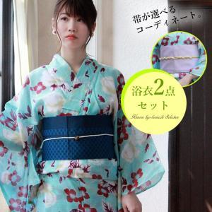 レディース 浴衣 帯 2点セット フリーサイズ浴衣セット 水色白牡丹と小花 仕立て上がり女性浴衣 リバーシブルゆかた半幅帯 kimono-kyoukomati