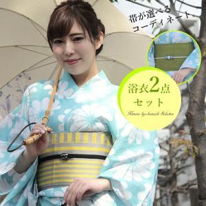 レディース 浴衣 帯 2点セット フリーサイズ綿麻浴衣セット 水色地菊雪花柄 仕立て上がり 女性 浴衣 リバーシブル ゆかた 半幅帯 送料無料 kimono-kyoukomati