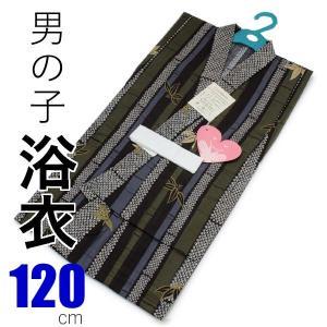 浴衣 子供 男の子 120 単品 こども 7歳 8歳 こげ茶色竹縞鹿の子柄 古典柄 木綿 ゆかた キッズ あすつく kimono-kyoukomati