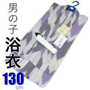 浴衣 子供 男の子 130 単品 こども 8歳 9歳 白地紫矢絣ツバメ柳柄 古典柄 木綿 ゆかた キッズ あすつく kimono-kyoukomati