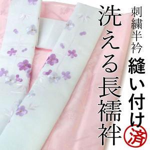 洗える長襦袢 半襟付 刺繍 Mサイズ 仕立て上がり ピンク色 紫 梅 笹柄 女性 レディース 着物 一部式 七五三 着付け 和装 ワト|kimono-kyoukomati
