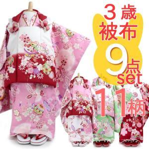 七五三 着物 3歳 女の子 被布セット 被布コート 長襦袢 半衿 草履 巾着 被布飾り付 洗える 三歳 白 赤 女児 簡単着付け 9点 古典|kimono-kyoukomati